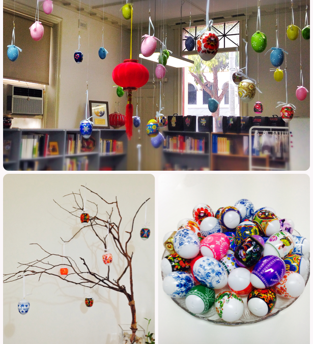 Did You Know… Easter is Celebrated in Many Cultures?
