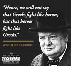 """Image of Winston Churchill with the quote """"Hence, we will not say that the Greeks fight like heroes, but that heroes fight like Greeks."""""""