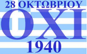 The Greek flag with the text OXI 28 October 1940 overlaid on the flag